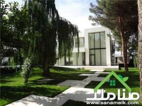 فروش باغ در زیبادشت محمدشهر  1810 متر