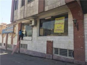 فروش ملک اداری در جنت آباد (جنوبی) تهران  65 متر