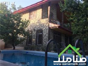 فروش باغ در زیبادشت محمدشهر  1000 متر