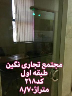 فروش مغازه در اردبیل چهارراه 9 متر