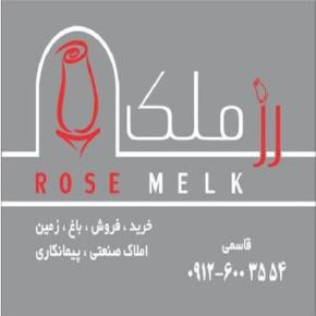 فروش آپارتمان در شهریار تهران  95 متر