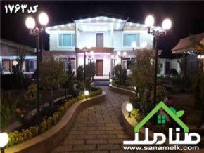 فروش باغ در زیبادشت محمدشهر  2000 متر