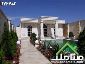 فروش باغ در جاده ملارد ملارد  750 متر