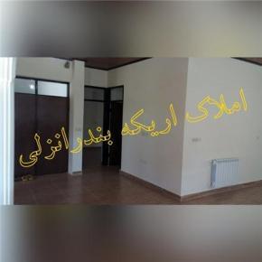 فروش آپارتمان در انزلی مطهری 130 متر