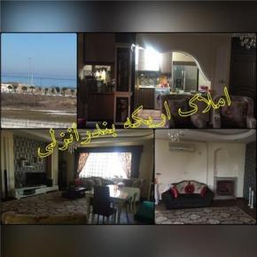 فروش آپارتمان در انزلی مطهری 90 متر