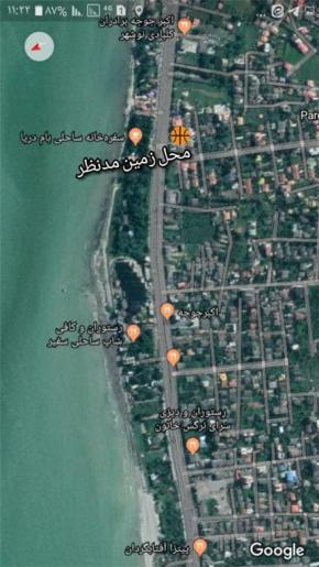 فروش زمین در نوشهر بلوار امام رضا 445 متر
