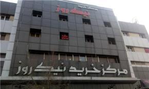فروش مغازه در افسریه تهران  13 متر