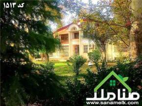 فروش ویلا در زیبادشت محمدشهر  3815 متر