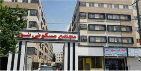 فروش آپارتمان در مارلیک کرج  72 متر