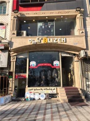 رهن مغازه در شهید بهشتی کرج 150 متر