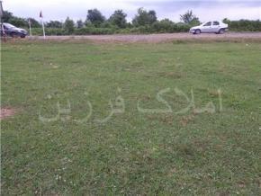 فروش زمین در فومن 1500 متر