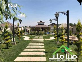 فروش باغ در جاده ملارد ملارد  1750 متر