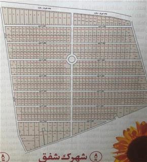فروش زمین در شهریار 1000 متر