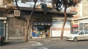 فروش خانه در تختی تهران  72 متر