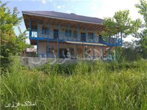 فروش ویلا در لاهیجان 325 متر