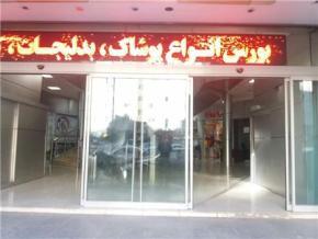 فروش مغازه در نواب تهران  10 متر