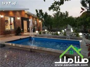 فروش باغ در شهریار شهریار  800 متر