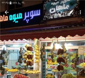 فروش مغازه در رشت 25 متر