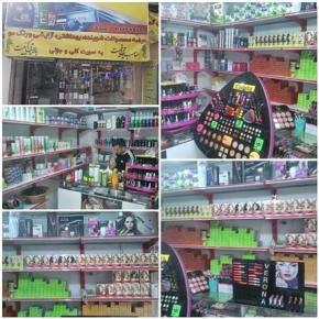 فروش مغازه در حکیمیه تهران  12 متر