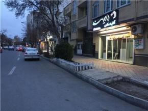 فروش مغازه در تبریز ایل گلی 60 متر