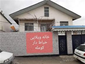 فروش ویلا در لنگرود کومله 500 متر