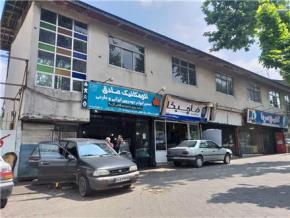 فروش مغازه در لاهیجان لاهیجان 287 متر
