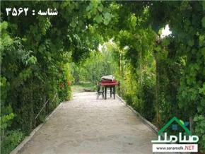 فروش باغ در شهریار شهریار  2137 متر