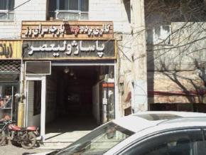 فروش مغازه در کلاردشت حسنکیف 9 متر