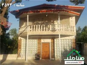 فروش ویلا در شهریار شهریار  2200 متر