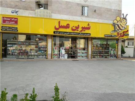 فروش مغازه در انزلی بندر انزلی 47 متر